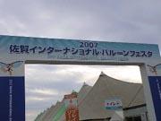 baru-n f1.jpg